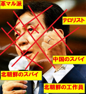 Gotohelledanoyukio_3