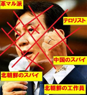 Gotohelledanoyukio