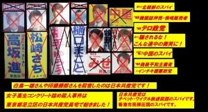 00ichikawa_20201204154701
