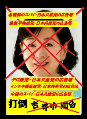 Gotohell-sayuriyoshinaga_20200102182101