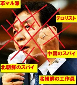 Gotohelledanoyukio_20191123115901