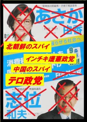 Kanagawa2_20191008224701