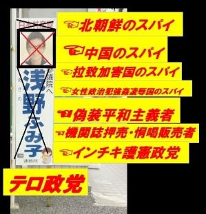 Photo_20200125213701