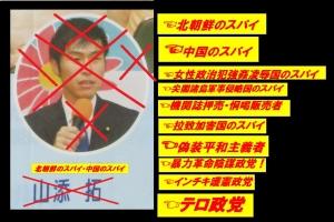 Photo_20200208161001