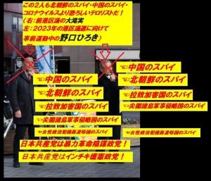 Photo_20200328173201
