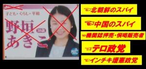 Suginami1_20200309221901